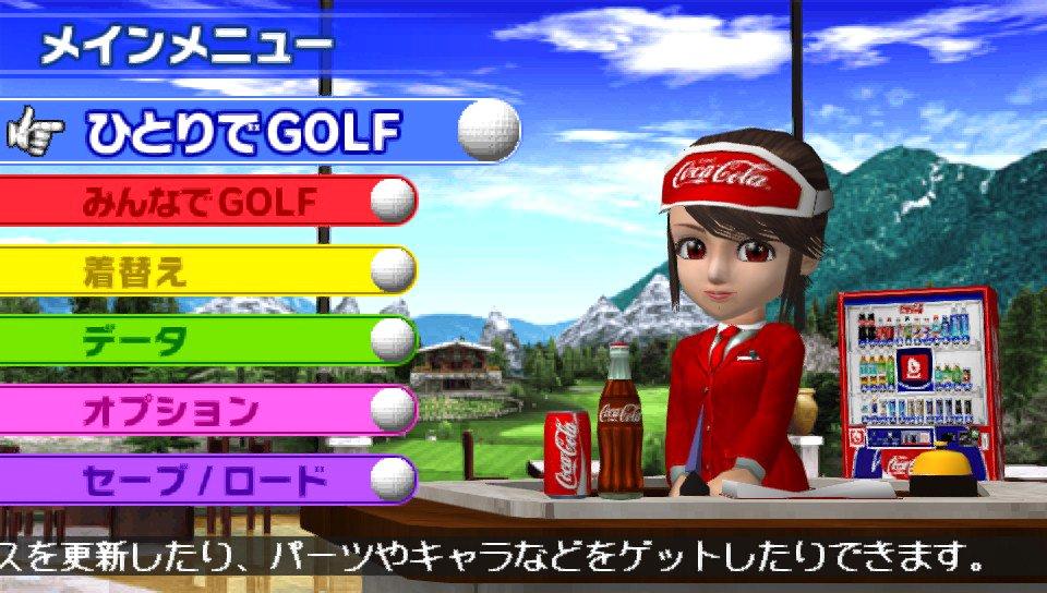 cokegolf2