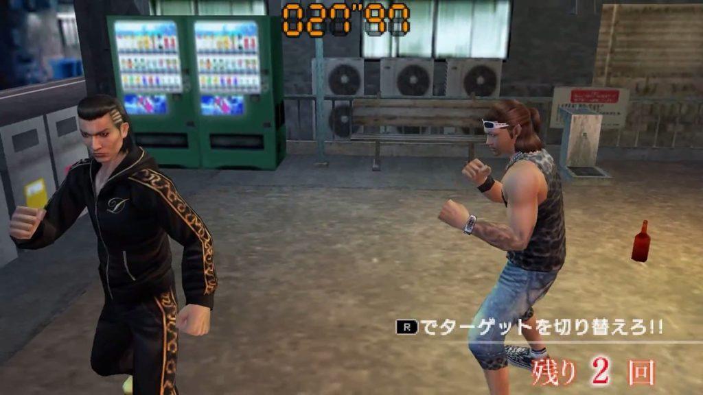 Kurohyou Ryu ga Gotoku Shinshou_screen