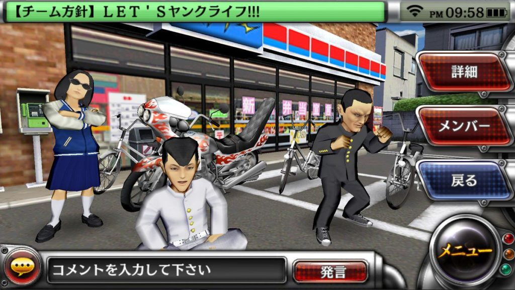 Shisso-Yankee-Tamashi