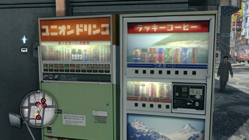 yakuza0_closeup