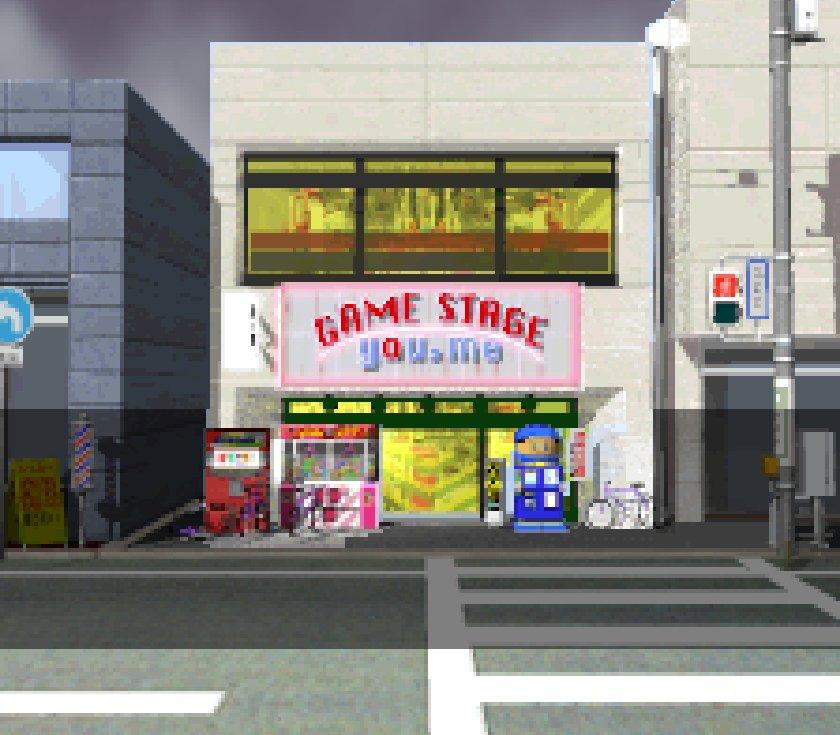 gameparadise1