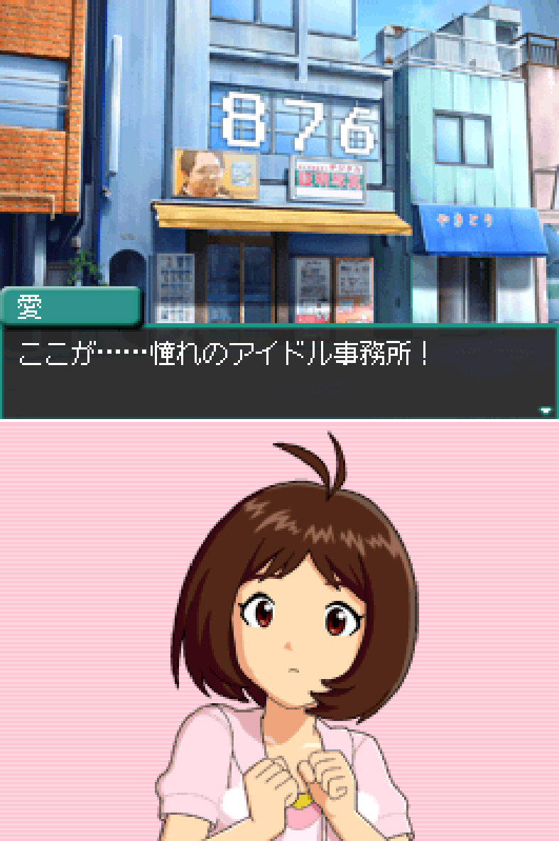 THE iDOLM@STER: Dearly Stars – The Video Game Soda Machine Project