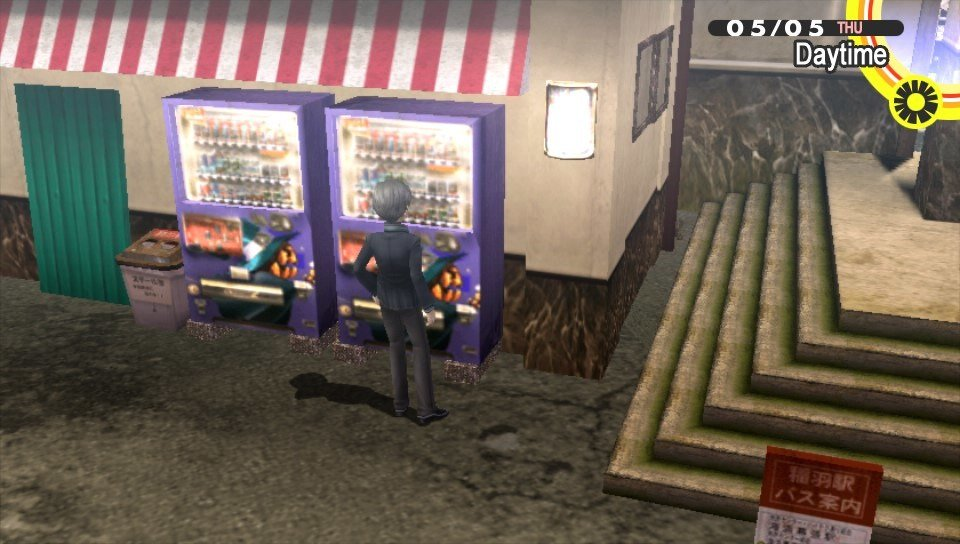Persona Series – The Video Game Soda Machine Project