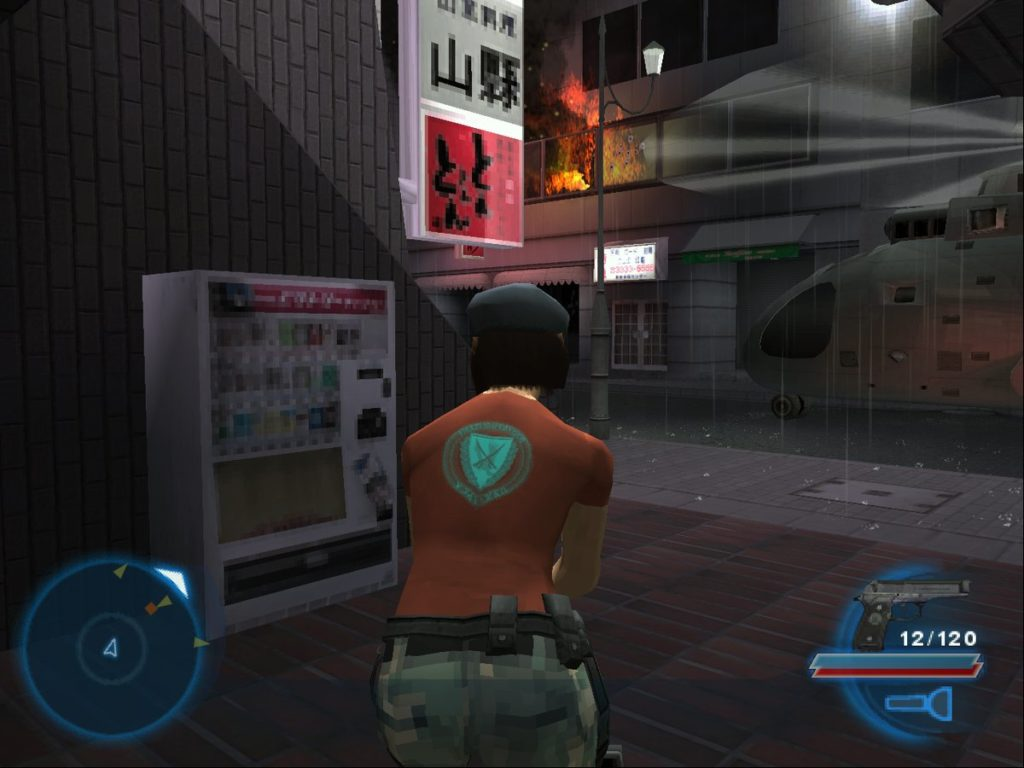 syphonfilter_omega_strain_cigs