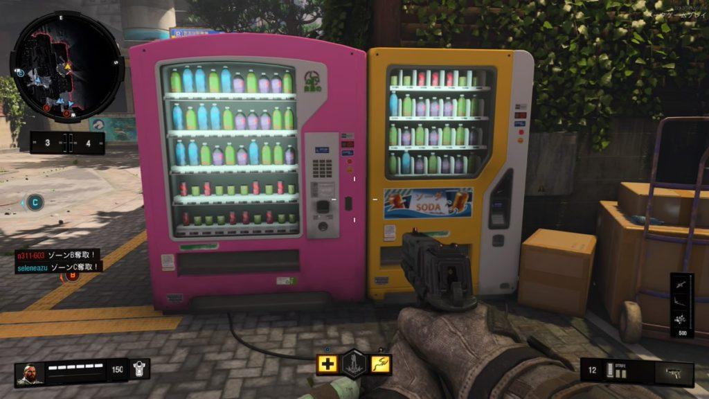 cod_blackops4_soda1