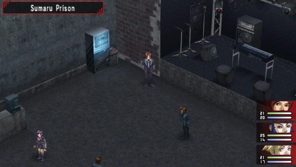 persona2_sumaru_prison