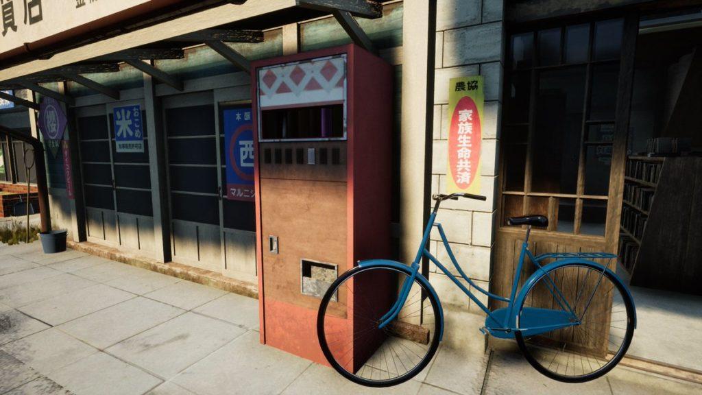 nostalgic_train_soda