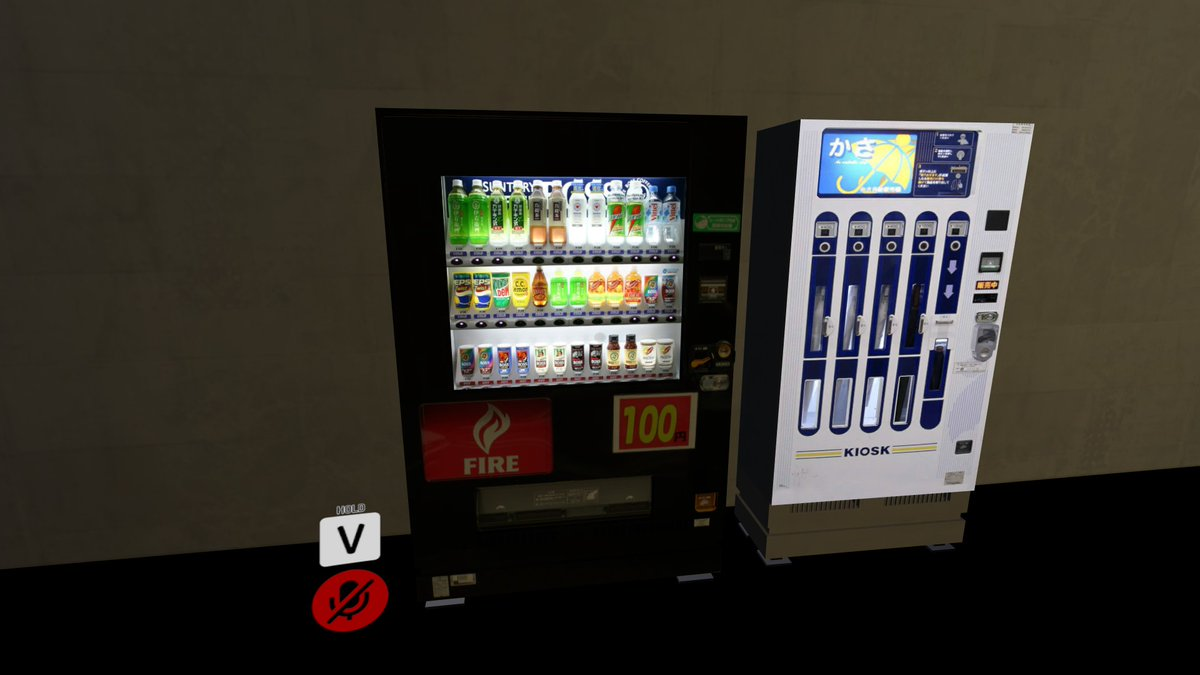 VRChat – The Video Game Soda Machine Project