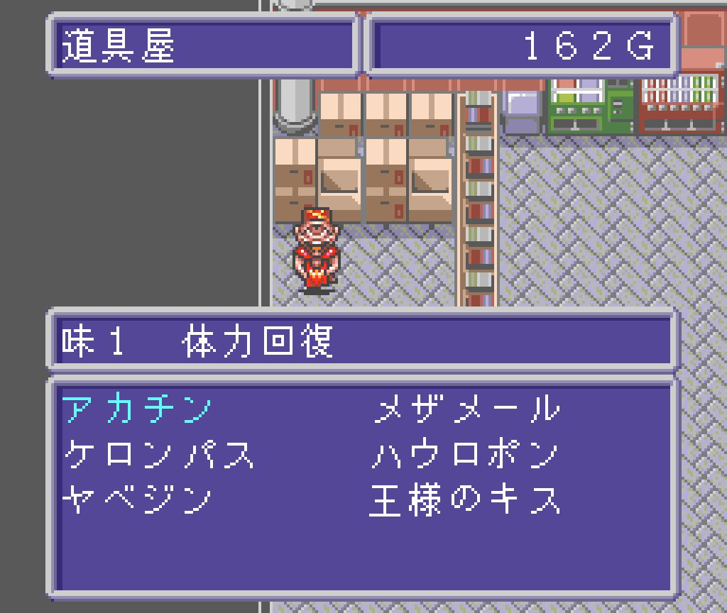 Makeruna! Makendō Z