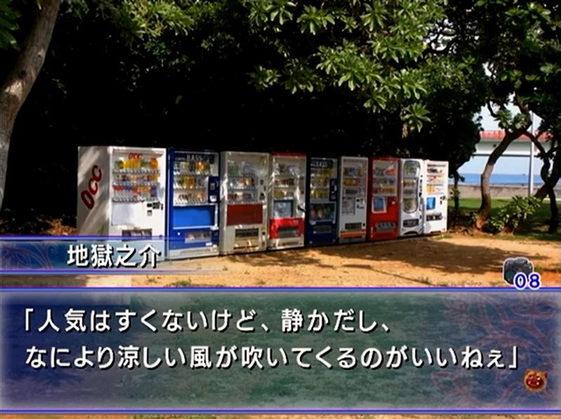 Fuuraiki 2