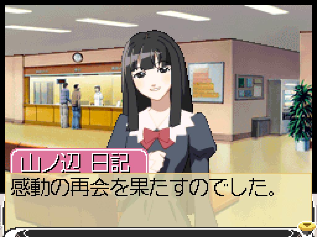 Ikatan: Ikamono Tantei