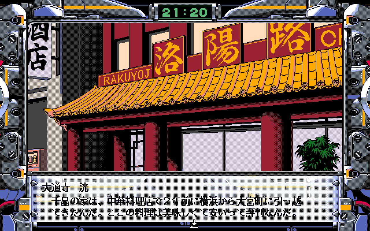 Sei Shōjo Sentai Lakers III