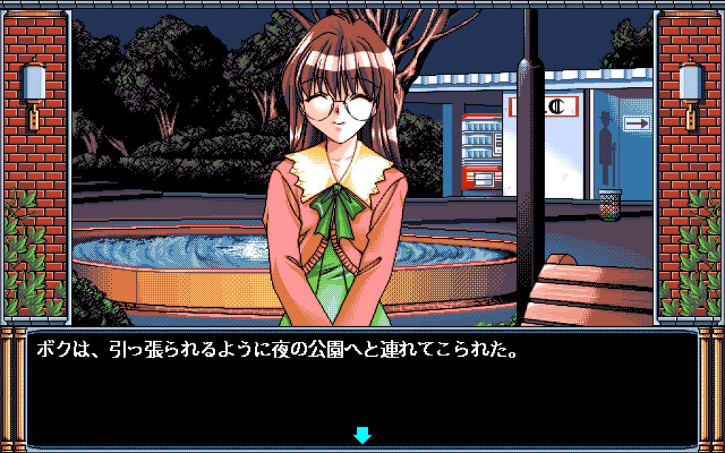 Yakusoku – Promise