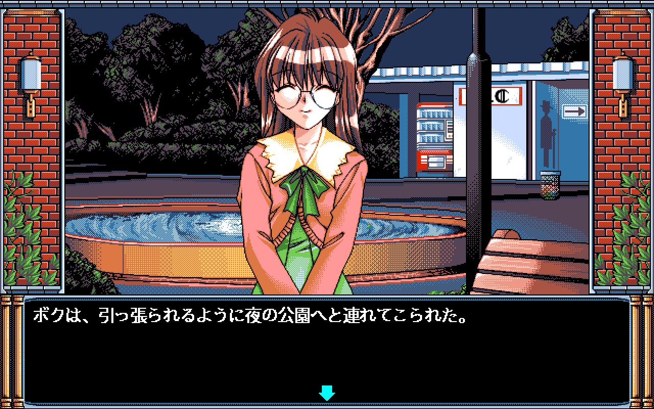 Yakusoku - Promise