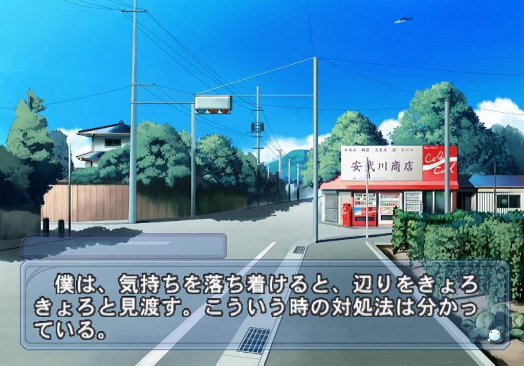 Saishū Shiken Kujira: Alive