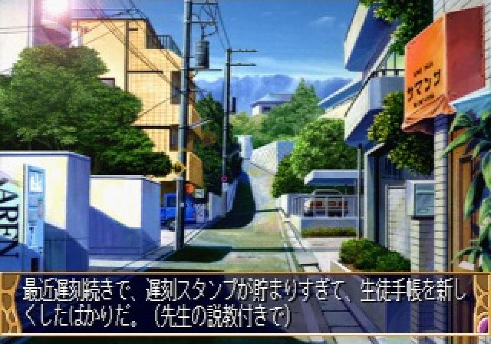 Kizuna Toiu Na no Pendant with Toybox Stories