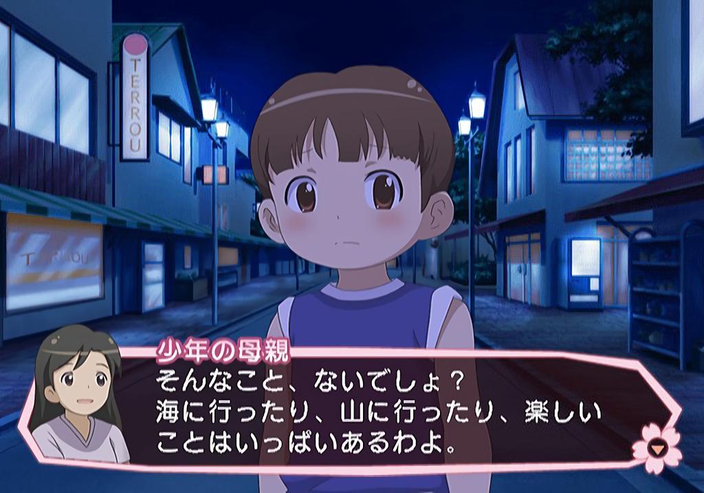 Gakuen Utopia: Manabi Straight! - Kirakira Happy Festa!