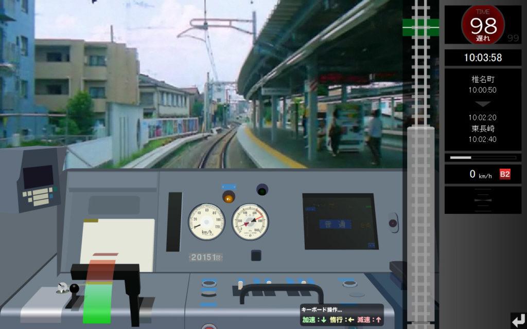 ikebukuro-line-simulator